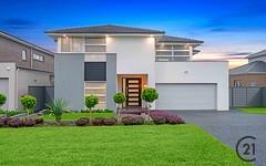 14 Butler Avenue, Kellyville NSW