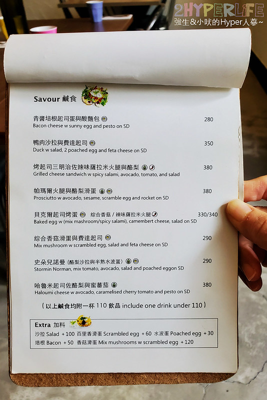 49379643977 fb8a214edc c - 帶點小酒館風格的澳式早午餐,Juggler cafe餐點食材和口味有花心思,早午餐控覺得很可以!