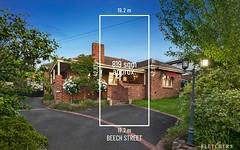 12 Beech Street, Surrey Hills Vic