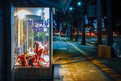 2054/1720:z (june1777) Tags: snap street alley seoul night light bokeh sony a7ii ernst leitz wetzlar summaron 35mm f35 ltm 2500 clear seosomun art4