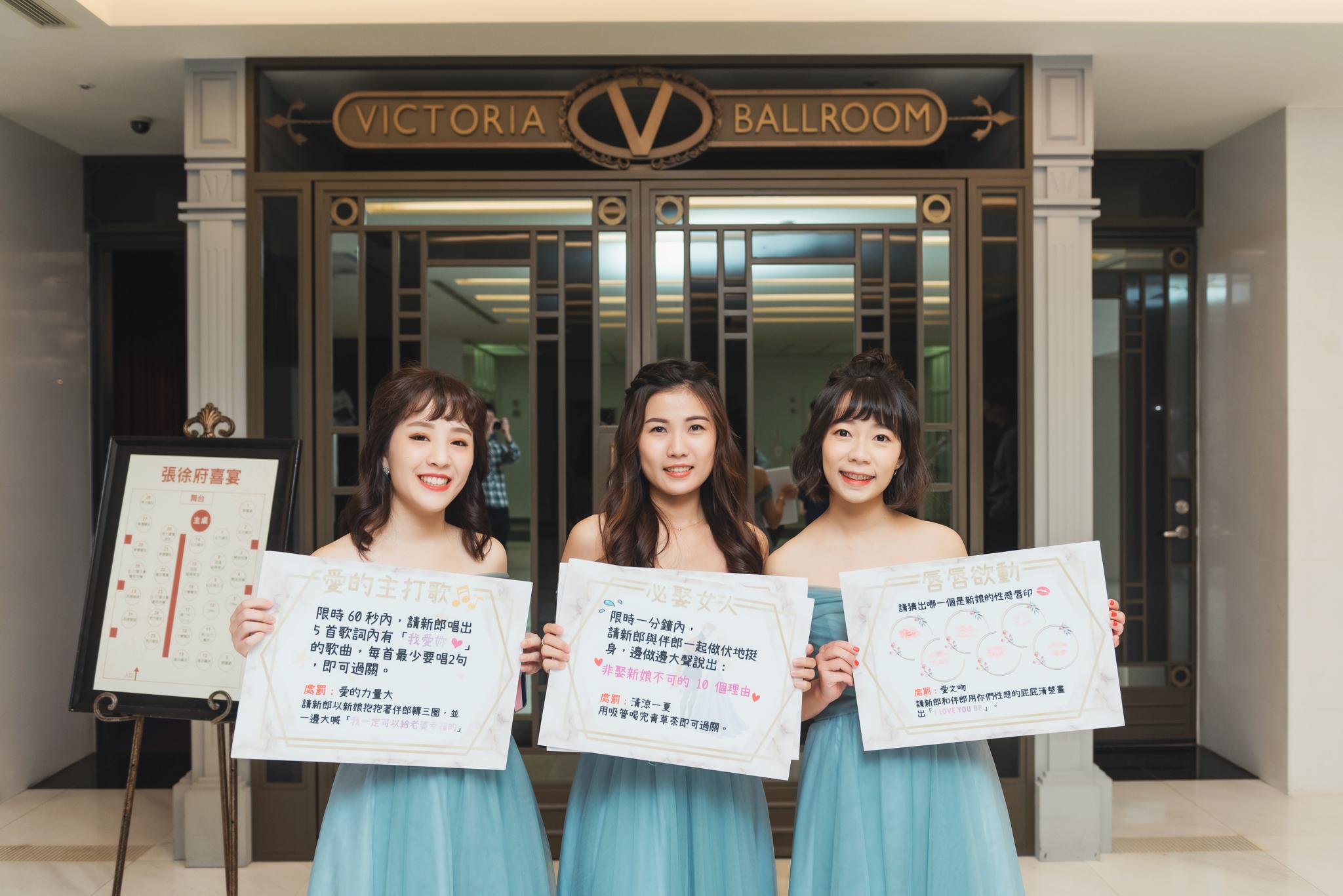 維多麗亞酒店坤翔于涵-17