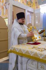 Обрезание Господне и Василия Великого