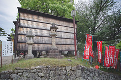 3052j (Bethie Inthesky) Tags: shrine japan buddhist buddha temple kyoto visitjapan japantrip nara