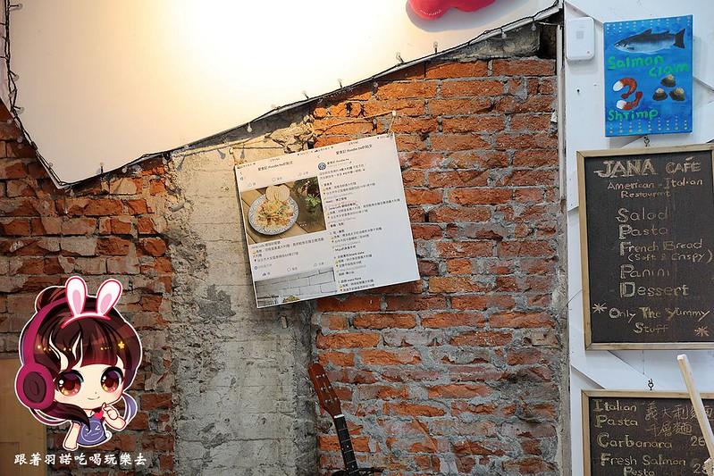 Jana cafe 嚼咖啡餐廳047