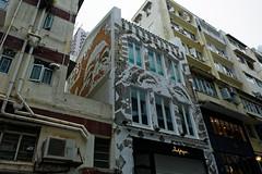 Graffiti 2018 in Hongkong (pharoahsax) Tags: asien ausland hollywoodroadumgebung hongkong orte graffiti kunst objekte graffitykuenstler vhils hongkongisland china