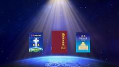 神利用中共與宗教界效力顯明神的哪些智慧、全能?(上) (qiudawei980) Tags: 信神 見證 拯救 真理 救贖 道成肉身 宗教儀式 福音見證 神的恩典 神的聲音 神的名 主耶穌 神的審判 生命之道 福音 造物主 被提 禱告 神的旨意 認識神 法利賽人 基督徒見證 順服神 神的愛 基督教