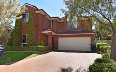 39 The Crest, Attwood VIC