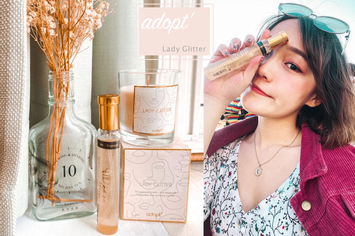 Adopt' 香水|法國平價香水|歌舞女伶淡香精 。香氛蠟燭