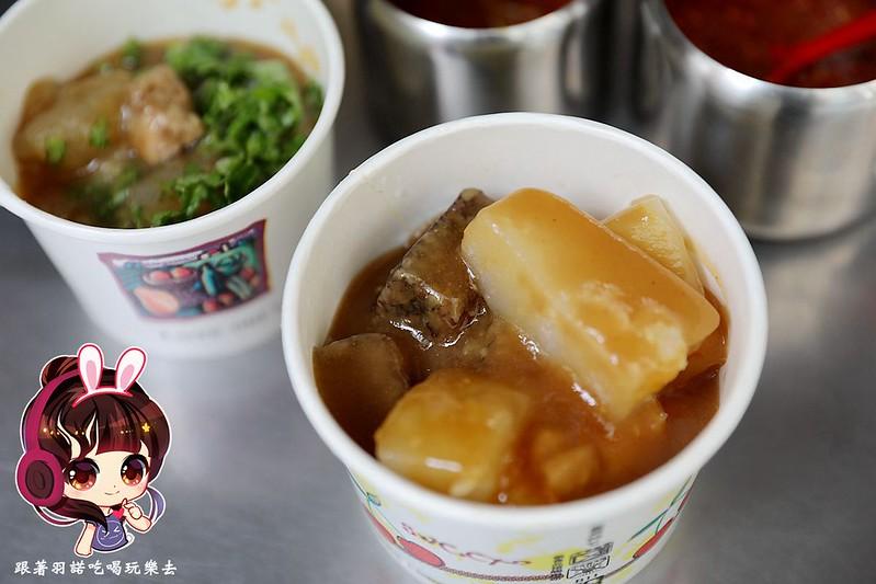 元氣肉圓&甜不辣泰山必吃小吃20