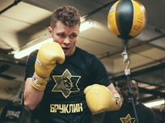 """""""Zsidók, tanuljatok meg bokszolni!"""" (fuhumedia) Tags: boksz brooklyn rabbi világbajnok yuriforeman"""