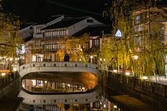 2019_233 (KusodebuJAPAN) Tags: 日本 兵庫 城崎温泉 温泉 温泉街 japan hyogo kinosaki hotspring spa