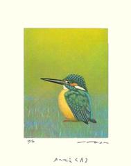 Common kingfisher (Japanese Flower and Bird Art) Tags: bird common kingfisher alcedo atthis alcedinidae tadashi ikai modern intaglio print japan japanese art readercollection