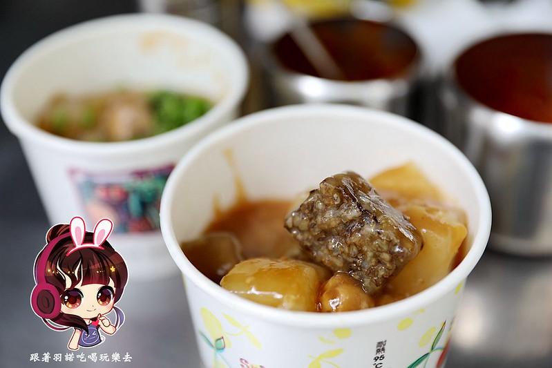 元氣肉圓&甜不辣泰山必吃小吃23
