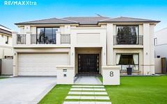 8 Highrange Terrace, Bella Vista NSW