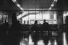 Coach Depot Waiting Room (Taomeister) Tags: neopan400 rollei35s sonnart40mmf28 china