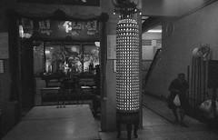 Apartment Hallway Shrine (Taomeister) Tags: kodaktmax3200 p3200 canonsureshotwp1