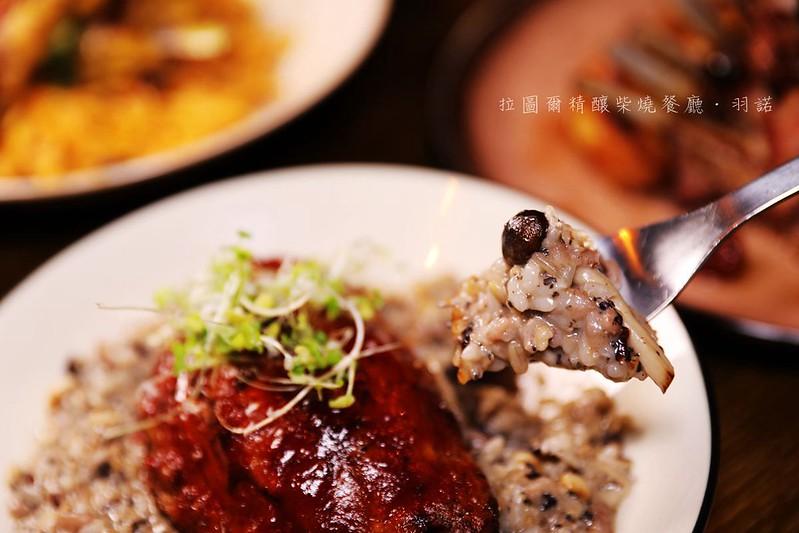 拉圖爾精釀柴燒餐廳西門町酒吧227