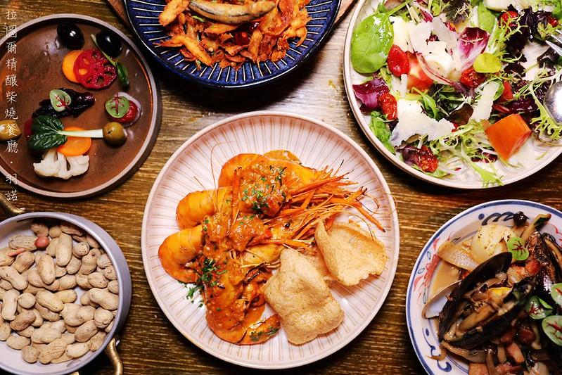 拉圖爾精釀柴燒餐廳西門町酒吧160
