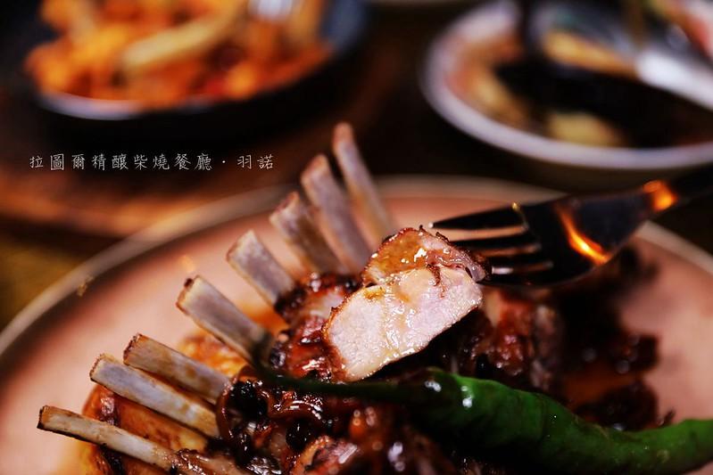 拉圖爾精釀柴燒餐廳西門町酒吧220
