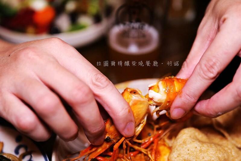 拉圖爾精釀柴燒餐廳西門町酒吧174