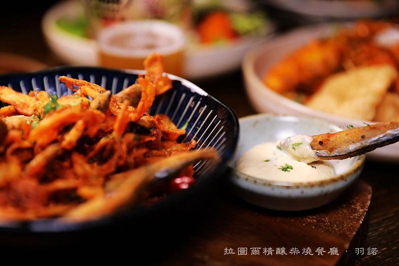 拉圖爾精釀柴燒餐廳西門町酒吧151