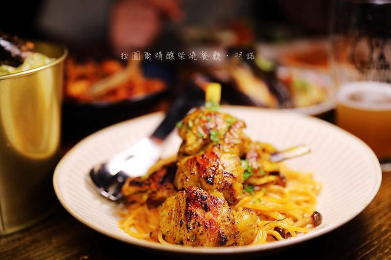 拉圖爾精釀柴燒餐廳西門町酒吧181