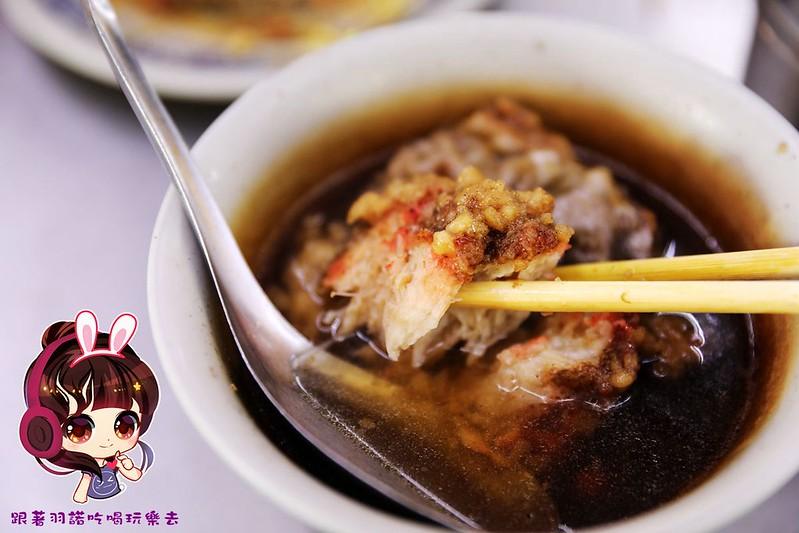 新北三重美食香香紅燒鰻雞肉飯古早味小吃店24小時營業38