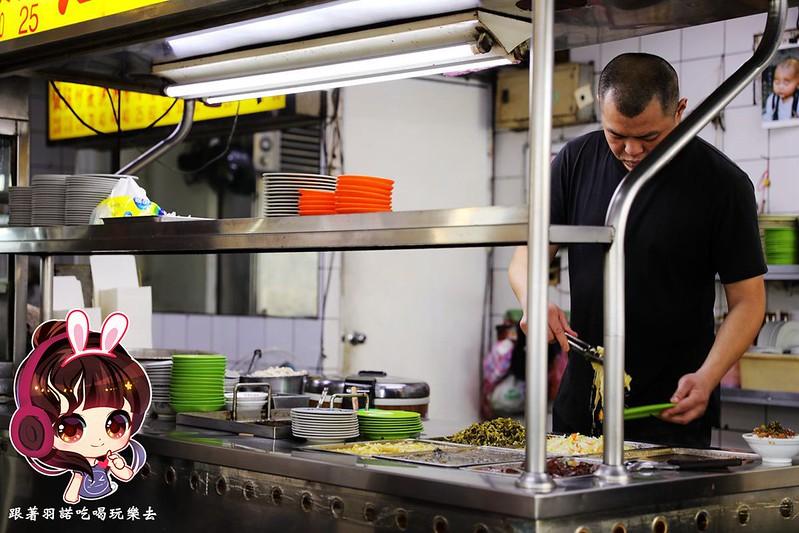 新北三重美食香香紅燒鰻雞肉飯古早味小吃店24小時營業33