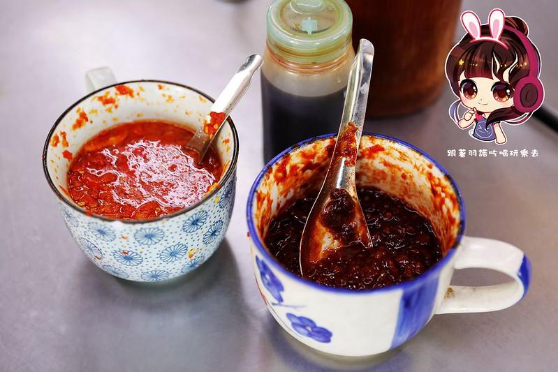 新北三重美食香香紅燒鰻雞肉飯古早味小吃店24小時營業15