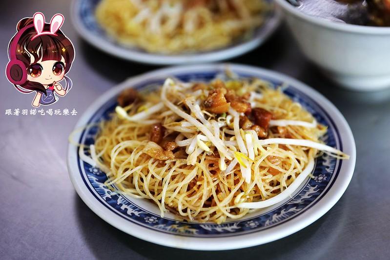 新北三重美食香香紅燒鰻雞肉飯古早味小吃店24小時營業09