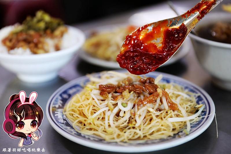 新北三重美食香香紅燒鰻雞肉飯古早味小吃店24小時營業27