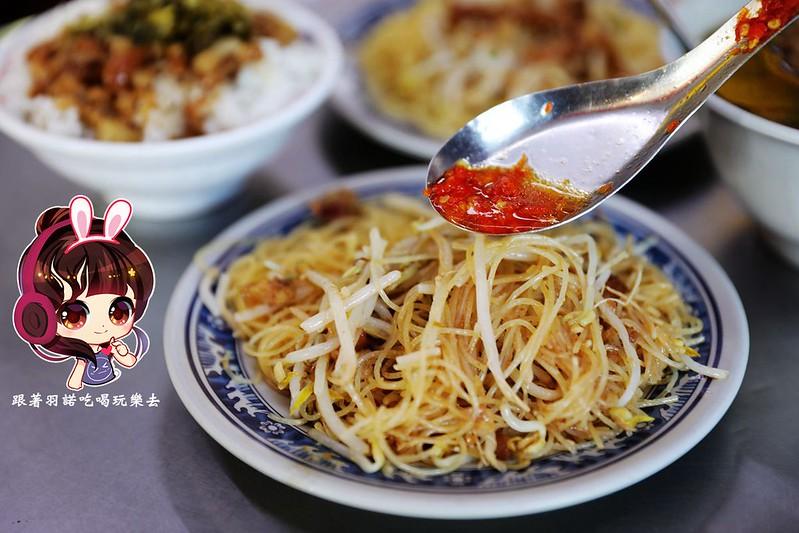 新北三重美食香香紅燒鰻雞肉飯古早味小吃店24小時營業16