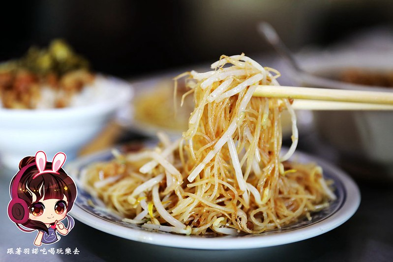 新北三重美食香香紅燒鰻雞肉飯古早味小吃店24小時營業11
