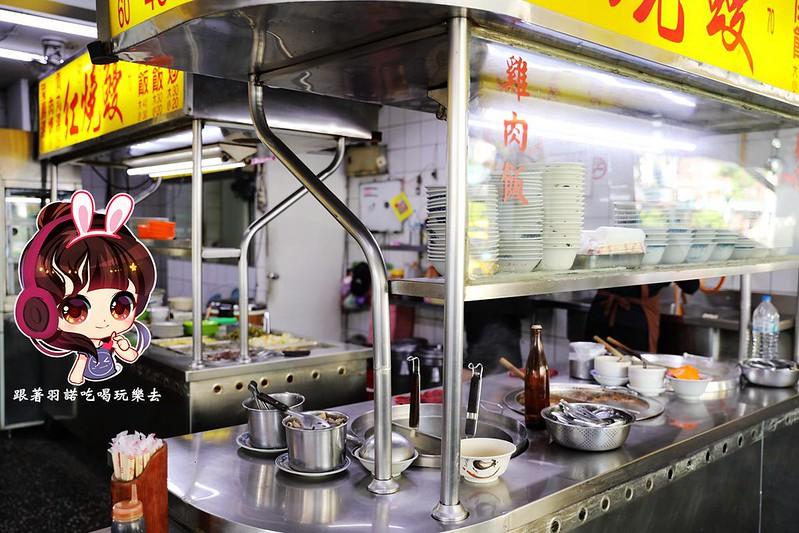 新北三重美食香香紅燒鰻雞肉飯古早味小吃店24小時營業02