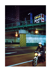 Cafe Racer (James Eleftherion) Tags: leica kodak homedeveloped c41 expired tetenal fujifilm frontier sp500 filmshooter filmcamera buyfilmnotmegapixels 35mmfilm analog geometry lines portrait portra observations beliveinfilm filmisnotdead lensculture homes film vividcolor iso400 sunny sunday m3 japan ginza lomo fancy reflections tokyo 50mm 35mmlens 35mm blue phone lights neon black white street streetphotograpghy bike motorcycle night pissally shinjuku iso800 red green overpass lomography