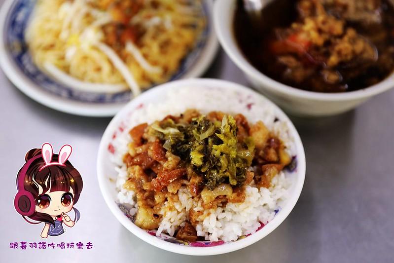 新北三重美食香香紅燒鰻雞肉飯古早味小吃店24小時營業04