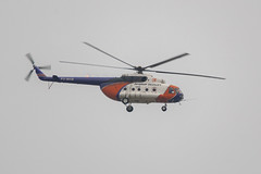 Waterbombing Helicopter 14th January 2020 (Mark Hollander) Tags: helicopter aircraft merimbula fire bushfire rfs ruralfireservice nswrfs