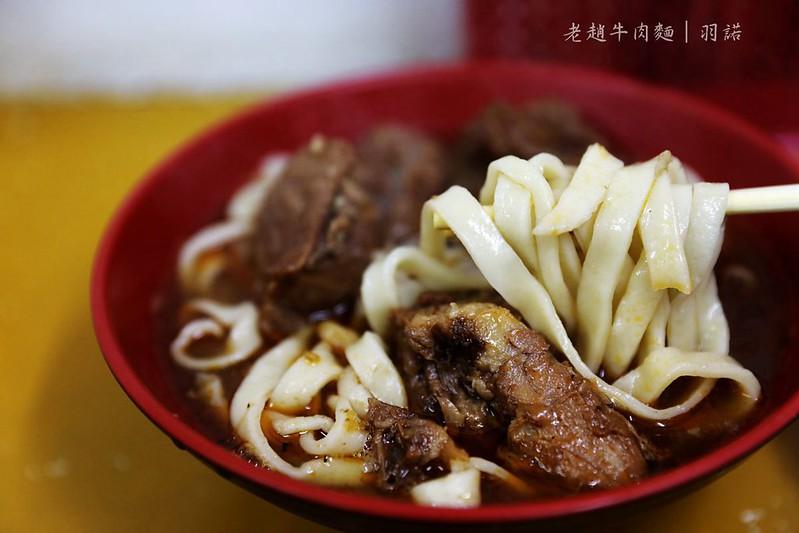 老趙牛肉麵38
