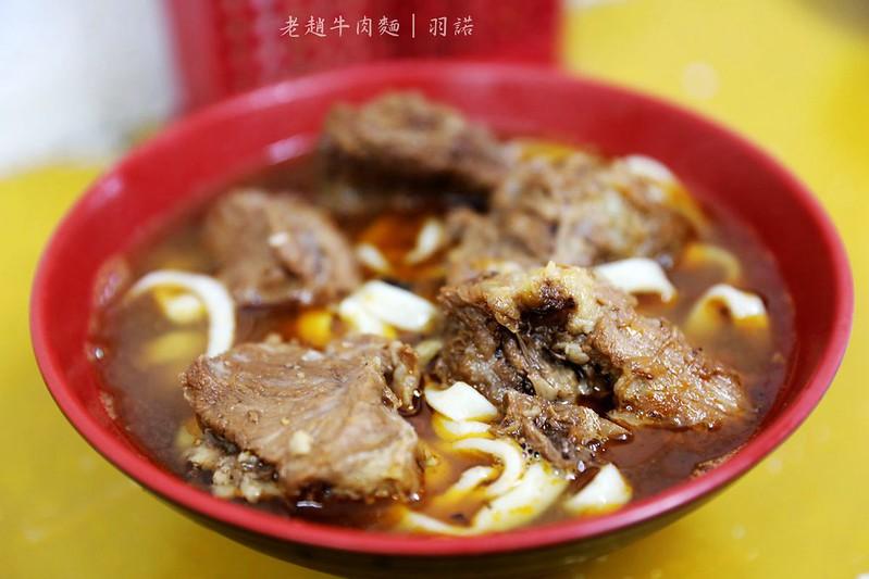 老趙牛肉麵29