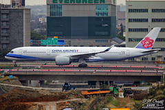 China Airlines [CI][CAL] / B-18916 / A350-941 / RCTP (starger64) Tags: canoneos5dmarkiv ef1004004556lisii eftc14xiii rctp tpe taoyuantaiwaninternational 台灣桃園國際機場 b18916 chinaairlines 中華航空 a350941 a350900 a350 a359 aviation aircraft airplane arlines airbus ci831