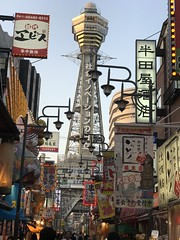 The Tsutenkaku Tower is modeled on the Eiffel Tower of Paris