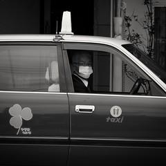 Vu ! (objet introuvable) Tags: bnw bw nb japan streetview street streetphotography urbanlife mystery