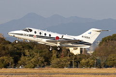 41-5054_BeechcraftT-400_JapanASDF_RJNH_Img02 (Tony Osborne - Rotorfocus) Tags: beech raytheon t400 hawker 400 japan air selfdefence force jasdf hamamatsu ab 2018