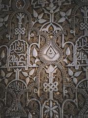 Mosaic 2 (Sara Soler) Tags: alhambra granada palaciosnazaríes muslim musulman arte españa spain