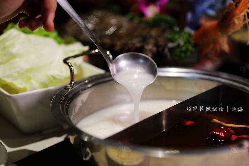 蘆洲長樂路火鍋 臻鮮精緻鍋物 獨享鴛鴦鍋109