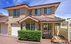 2/1-3 Meehan Place, Campbelltown NSW