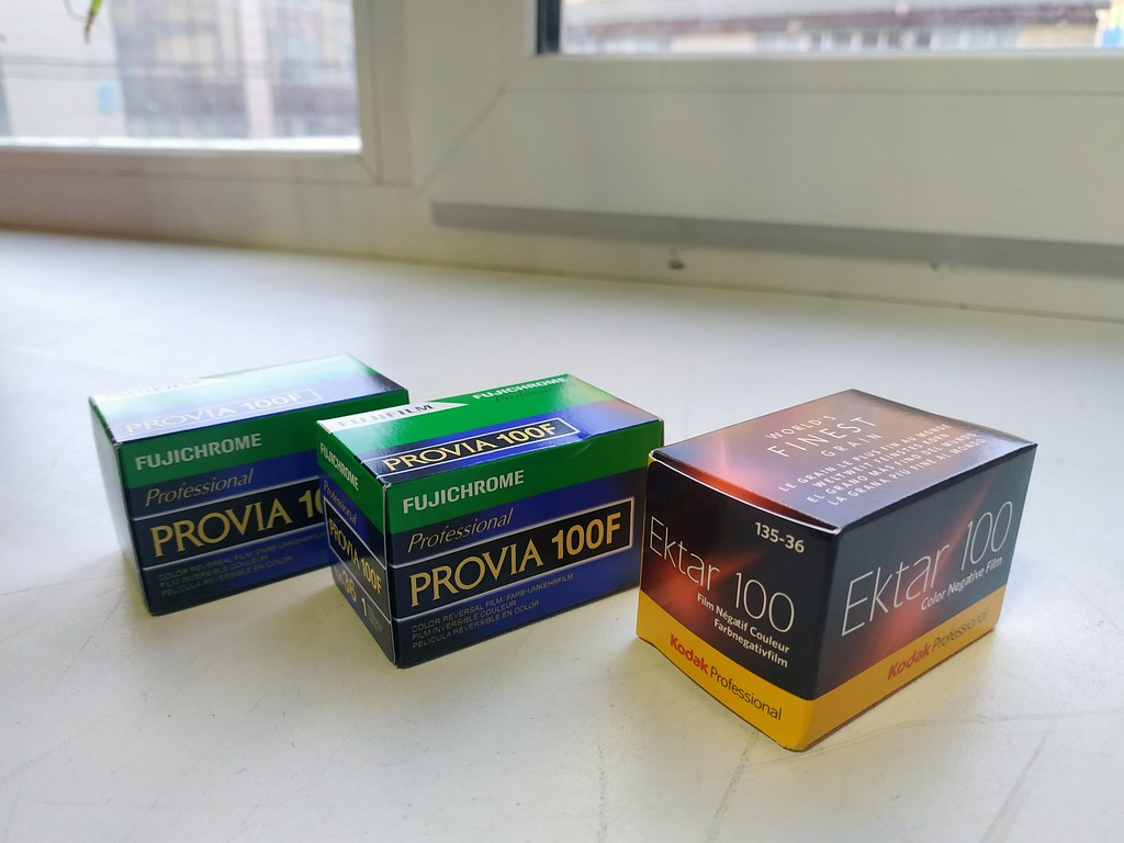 фото: Fujifilm Provia 100F and Kodak Ektar 100 2020-01