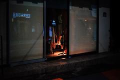 2326/1738 (june1777) Tags: snap street alley seoul night light bokeh sony a7ii industar 502 50mm f35 russian m42 12800 clear idae art3