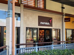 Papyrus The Falls (Phillip Pessar) Tags: papyrus stationary store the falls mall shopping center open air lifestyle miami