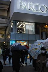 #PARCO #Shibuya (Kazuma Akahane) Tags: parco shibuya